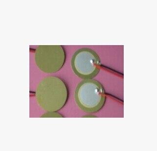 [해외]27mm Piezo Ceramic Elementcable 15CM  D27/27mm Piezo Ceramic Elementcable 15CM  D27