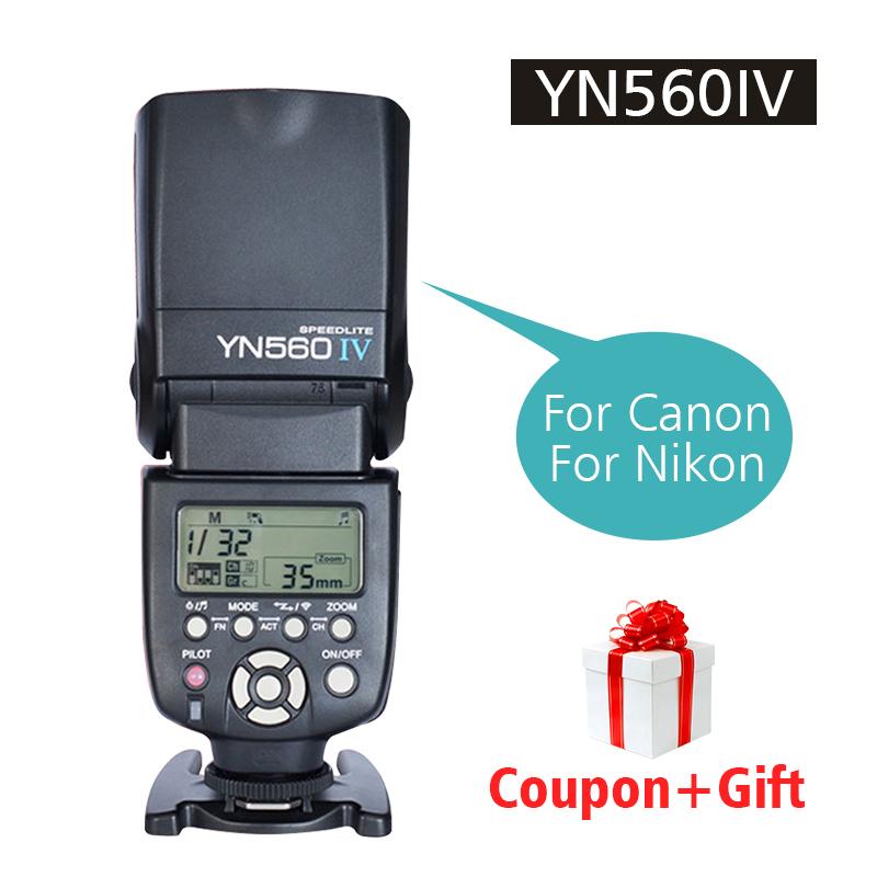 [해외]?영광 YN560 IV 플래시 스피드 라이트 무선 플래시 컨트롤러 YN560III + YN560-TX 스피드 라이트 캐논 니콘 올림푸스 파나소닉 펜탁스/ YONGNUO YN560 IV Flash Speedlite Wireless Flash Controller Y