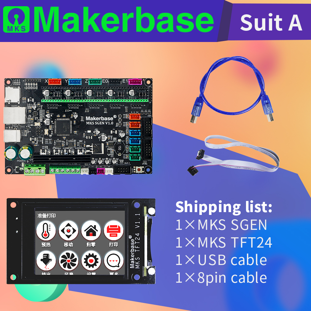 [해외]Makerbase high performance controller kit MKS SGen and MKS TFT24/Makerbase high performance controller kit MKS SGen and MKS TFT24