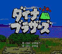 [해외]창세기를 들어 세가 메가 드라이브 용 다이나 브라더스 16 비트 MD 게임 카드/Dyna Bros.  16 bit MD Game Card For Sega Mega Drive For Genesis