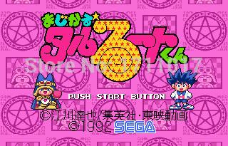 [해외]창세기를 들어 세가 메가 드라이브 용 마법 Taruruuto 군 16 비트 MD 게임 카드/Magical Taruruuto-kun  16 bit MD Game Card For Sega Mega Drive For Genesis