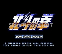 [해외]창세기를 들어 세가 메가 드라이브 용 Hokutonoken 16 비트 MD 게임 카드/Hokutonoken 16 bit MD Game Card For Sega Mega Drive For Genesis