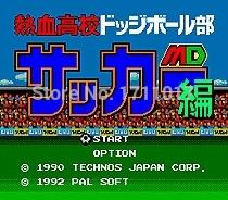 [해외]창세기를 들어 세가 메가 드라이브 용 Nekketsu 16 비트 MD 게임 카드/Nekketsu 16 bit MD Game Card For Sega Mega Drive For Genesis