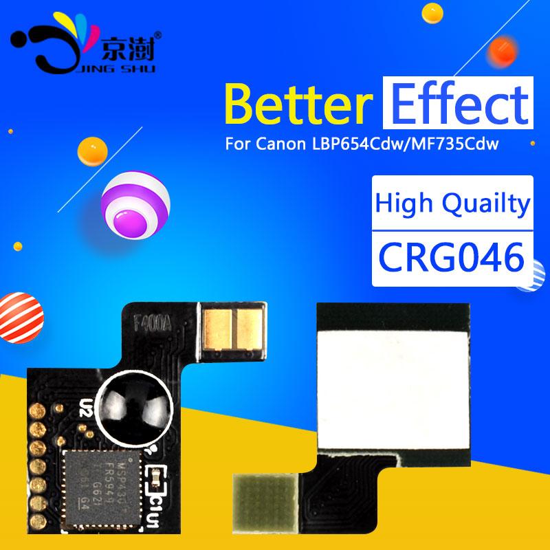 [해외]1pcs 토너 칩 CRG046 CRG-046 CRG 046 캐논 LP654Cdw 용 MF735Cdw MF731Cdw MF733Cdw MF732Cdw LBP654Cx 653Cdw LBP652C LBP651C/1pcs toner chip CRG046 CRG-046