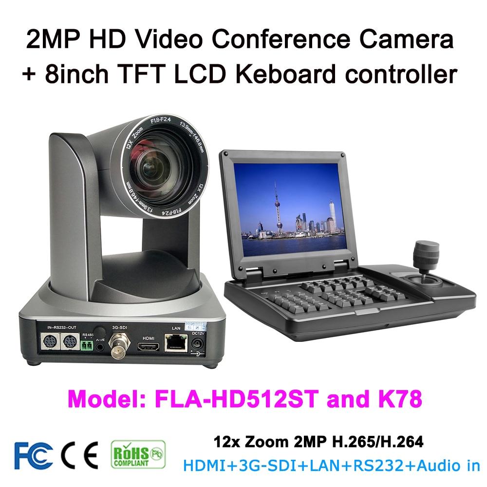 [해외]화상 회의 시스템 1080 p 60fps 카메라 12x 광학 줌 8 인치 lcd 모니터 3d 조이스틱 rs485 비주얼 키보드 컨트롤러/화상 회의 시스템 1080 p 60fps 카메라 12x 광학 줌 8 인치 lcd 모니터 3d 조이스틱 rs4