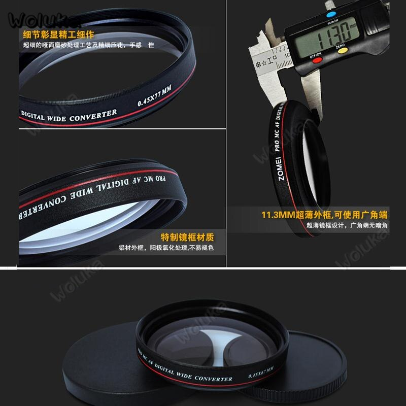 [해외]Digital Wide Converter X0.45 Ultra-thin wide angle lens C/N DSLR camera Additional mirror Glass 58mm CD50 T10/Digital Wide Converter X0.45 Ultra-t
