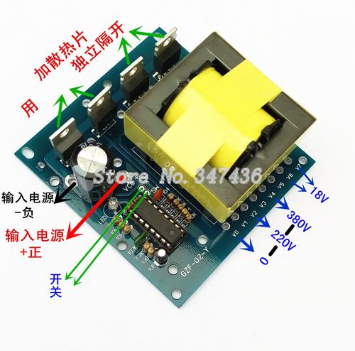 [해외]12 V DC AC 220V380v 시프트 부스터 500W 인버터 태양 광 발전 컨버터/12 V DC AC 220V380v shift booster 500W inverter solar power converter