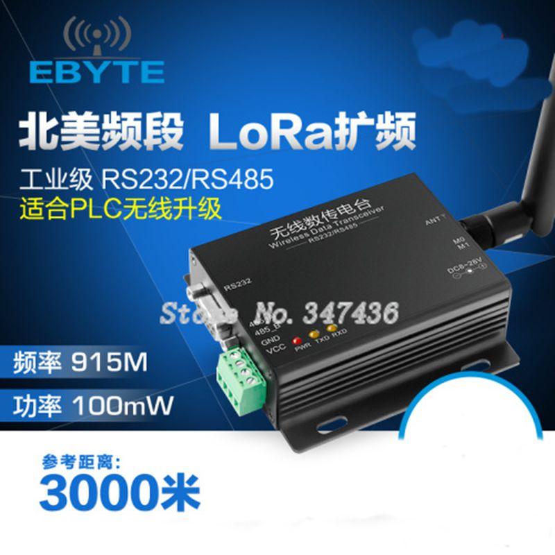 [해외]915M 무선 데이터 전송 라디오 SX1276 / 1278 모듈 RS232 / RS485 인터페이스 LoRa 스프레드 스펙트럼 915MHz/915M wireless data transmission radio SX1276/1278 module RS232/RS485
