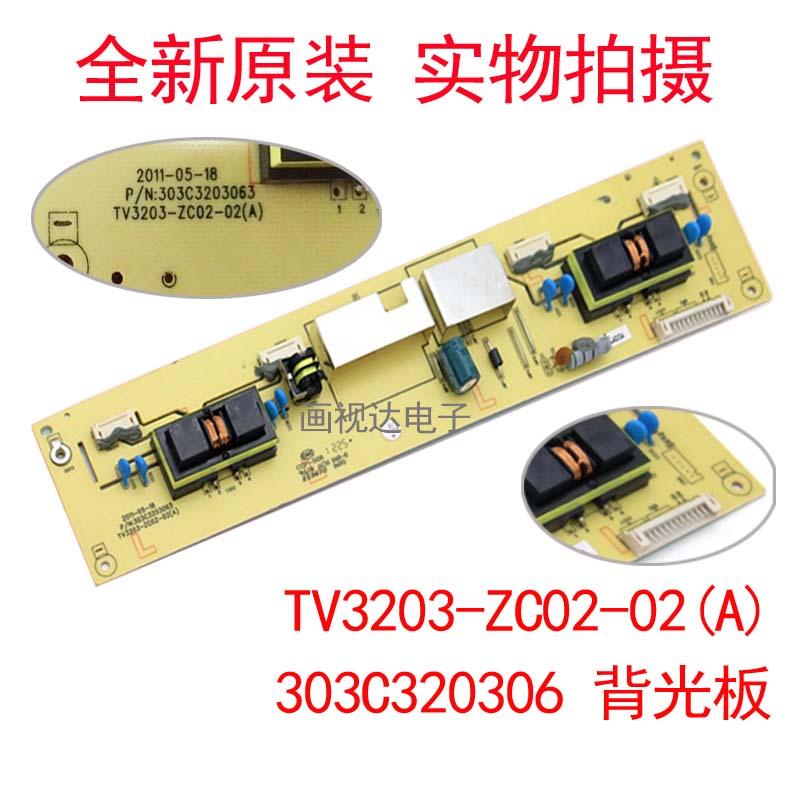 [해외]한다 L32E10 TV3203-ZC02-02 (A) 엘 problemas 엉 라 actualizacion PERFECTA - 원래 100 % 작동 테스트 ㄱ 해결/> L32E10 TV3203-ZC02-02 (A) a a resolver el problema