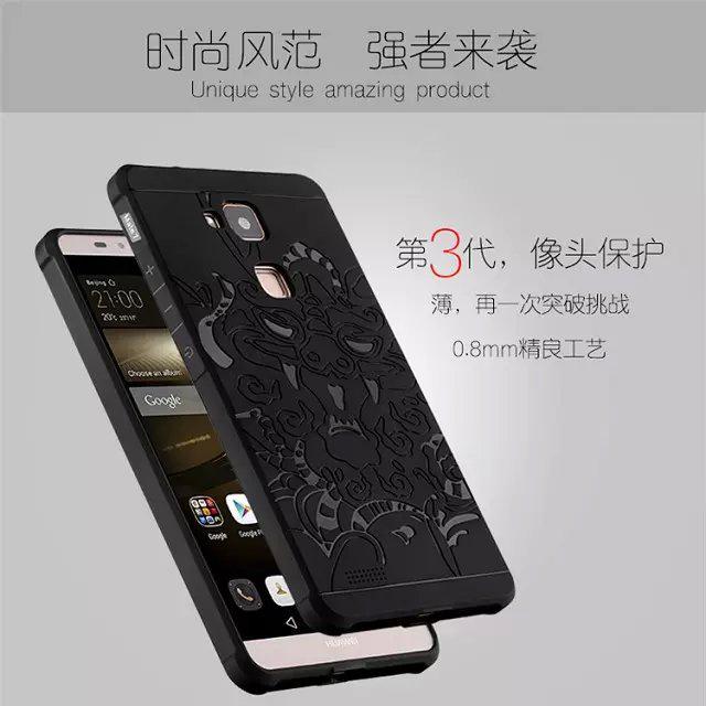 [해외]전화 케이스 화웨이 승천 마테 7 화웨이 Mate7에 대한 고품질의 실리콘 하드 프로텍터 뒷면 커버 휴대폰 하우징 쉘/phone case For Huawei Ascend Mate 7 High quality silicon hard Protector back cov