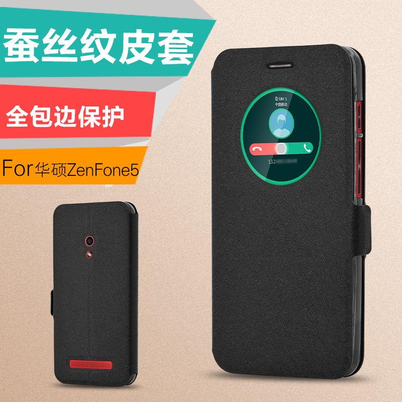 [해외]?Asus Zenfone 5 케이스 Asus Zenfone 5 커버 A501cg A500kl Luxury Flip PU 가죽 플립 케이스 Coque Fundas/ For Asus Zenfone 5 Case For Asus Zenfone 5 Cover A501cg