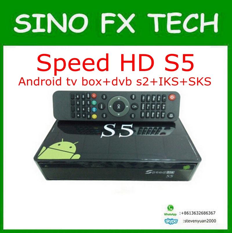 [해외]속도 hd s5 Amlogic S805? ? ???? ?? satelite sks iks는 남쪽 amercia nagra3 pk tocomfree s929 plus에 영구적으로 무료입니다./speed hd s5 Amlogic S805 안드로이드 satelite
