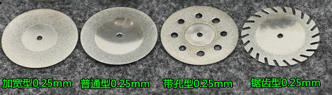 [해외]?4pcs 미니 22 * ??0.25 * 1.6mm 디스크 4pcs 2.35mm 커넥터 막대는 각종 보석을 자르기에 적당하다 jade 경옥/ 4pcs mini 22*0.25*1.6mm discs 4pcs 2.35mm connector rods suitable f