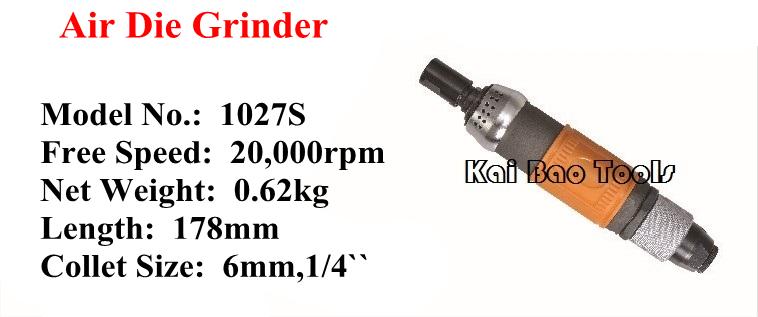[해외]에어 다이 그라인더 우수한 품질의 공압 연삭 도구 20000rpm 콜레트 6mm 1 / 4`` 재료 제거 (1027S)/Air Die Grinder Superior Quality Pneumatic Grinding Tools 20000rpm Collet 6mm 1