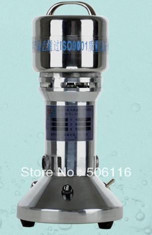 [해외]50g  약 분쇄기 / 스테인레스 스틸 스윙 초본 분쇄기 / 차 분쇄기 / 콩 분쇄기/50g chinese medicine grinder/stainless steel swing herbal grinder/ tea grinder/bean grinder