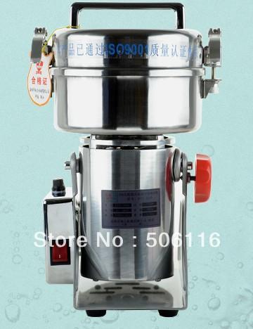 [해외]500g 한약 분쇄기 / 스테인레스 스틸 스윙 초본 분쇄기 / 차 분쇄기 / 콩 분쇄기/500g chinese medicine grinder/stainless steel swing herbal grinder/ tea grinder/bean grinder