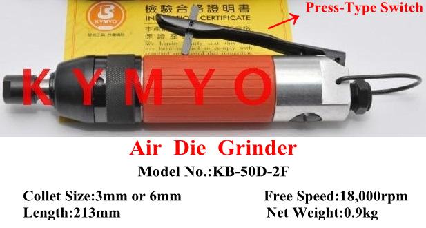 [해외]FG-5D-2F 타입 에어 다이 그라인더 공압 연삭 공구 프레스 타입 콜렛 3mm / 6mm 우수한 품질 (KB-5D-2F)/FG-5D-2F Type Air Die Grinder Pneumatic Grinding Tools Press-Type Switch Col