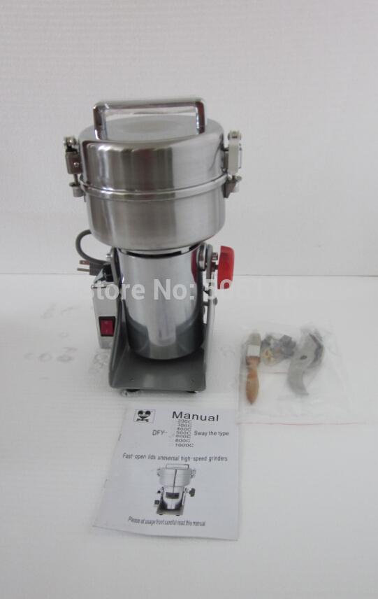 [해외]600g  의학 분쇄기 / 스테인레스 스틸 스윙 초본 분쇄기 / 차 분쇄기 / 콩 그라인더 110V / 220V/600g chinese medicine grinder/stainless steel swing herbal grinder/ tea grinder/bea