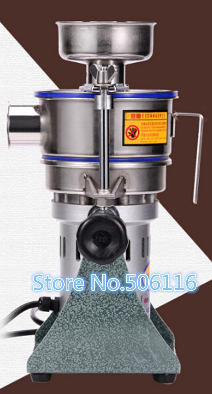 [해외]슈퍼 파우더 밀 작은 전기 그라인딩 기계 한약 분쇄기/Super Fine Powder Mill Small Electric Grinding Machine Chinese Medicine Grinder