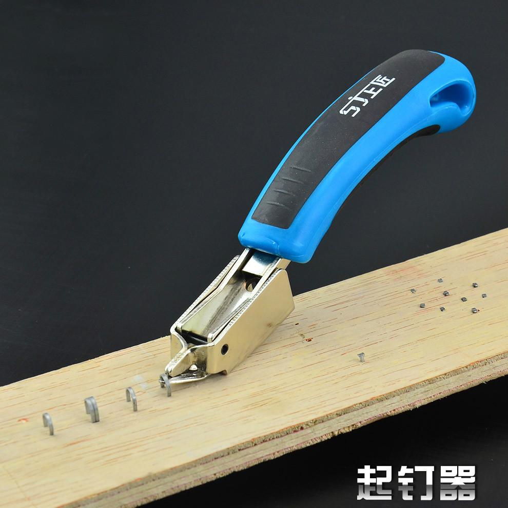 [해외]네일 장치를 네일 장치에서 빼내십시오. 네일 장치에서 못을 빼내십시오. 목공 도구/Nail Pull Out Nail Device From The Nail Machine From The Needle Device Take The Nail From The Nail g