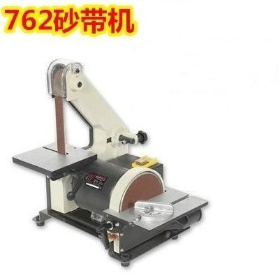 [해외]?고품질 25 * 762mm 전자 벨트 샌더, 폴리싱 머신 & amp; 수직 그라인더/ High quality 25 * 762mm electronic Belt Sander, polishing machine & Vertical Grinder