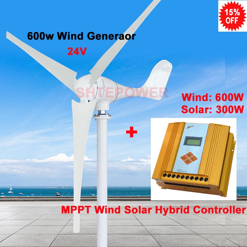 [해외]24v 3 상 AC 600W 풍력 발전기 + 200-600w MPPT 태양 광 및 풍력 하이브리드 컨트롤러 연결 사용/24v 3 phase ac 600w wind generator+200-600w MPPT solar&wind hybrid controlle