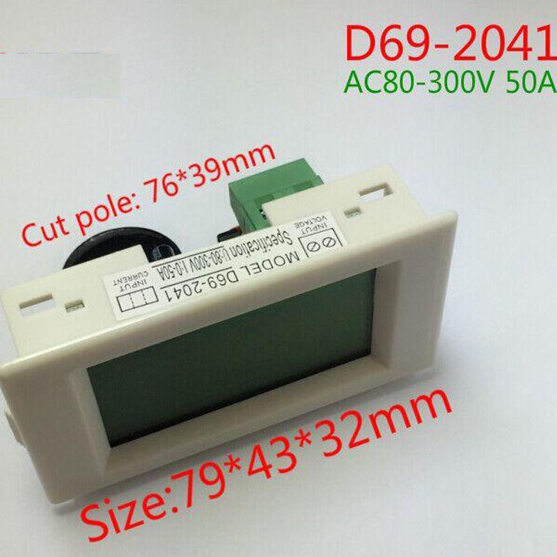 무료 배송 미니 크기 고정밀 lcd 디지털 디스플레이 ac 전압계 전류계 디지털 디스플레이 미터 AC80-300 (v), AC0-50 (a)