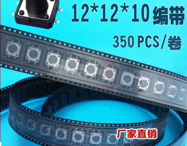 [해외]350pcs 12 * 12 * 10mm 스위치 촉감 누름 단추 식 전쟁 스위치/350pcs 12*12*10mm Switch Tactile Push Button SwitchesTaping