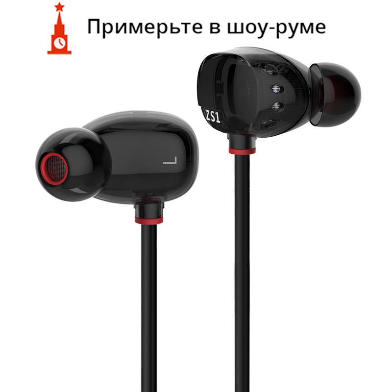 [해외]KZ ZS1 듀얼 다이내믹 드라이버 모니터링 소음 취소 스테레오 이어폰 Phone 용 헤드폰 고음질 EarphoneMicrophone 모니터/KZ ZS1 Dual Dynamic Driver Monitoring Noise Cancelling Stereo In-Ea