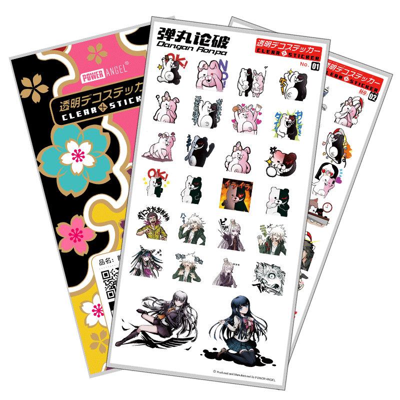 [해외]Anime Danganronpa Monokuma 핸드폰 노트북을호화로운 스티커 플라스틱 투명한 전사 술 스티커/Anime Danganronpa Monokuma Luxury Stickers For Mobile Phone Laptop Book Plastic Tran