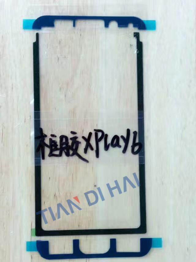 [해외]5pcs / lot 원래 LCD 베젤 프레임 접착 스티커 테이프 Vivo xplay6 xplay 6/5pcs/lot Original LCD Bezel Frame Adhesive Sticker Tape For Vivo xplay6 xplay 6