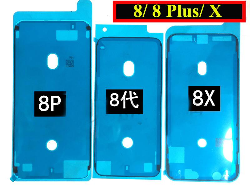 [해외]100x 방수 3M PreCut 접착제 접착제 테이프 스티커 iPhone X 8 8Plus 7 7 Plus 6S 6SP 전면 하우징 LCD 터치 스크린 접착제/100x Waterproof 3M PreCut Adhesive Glue Tape Sticker For