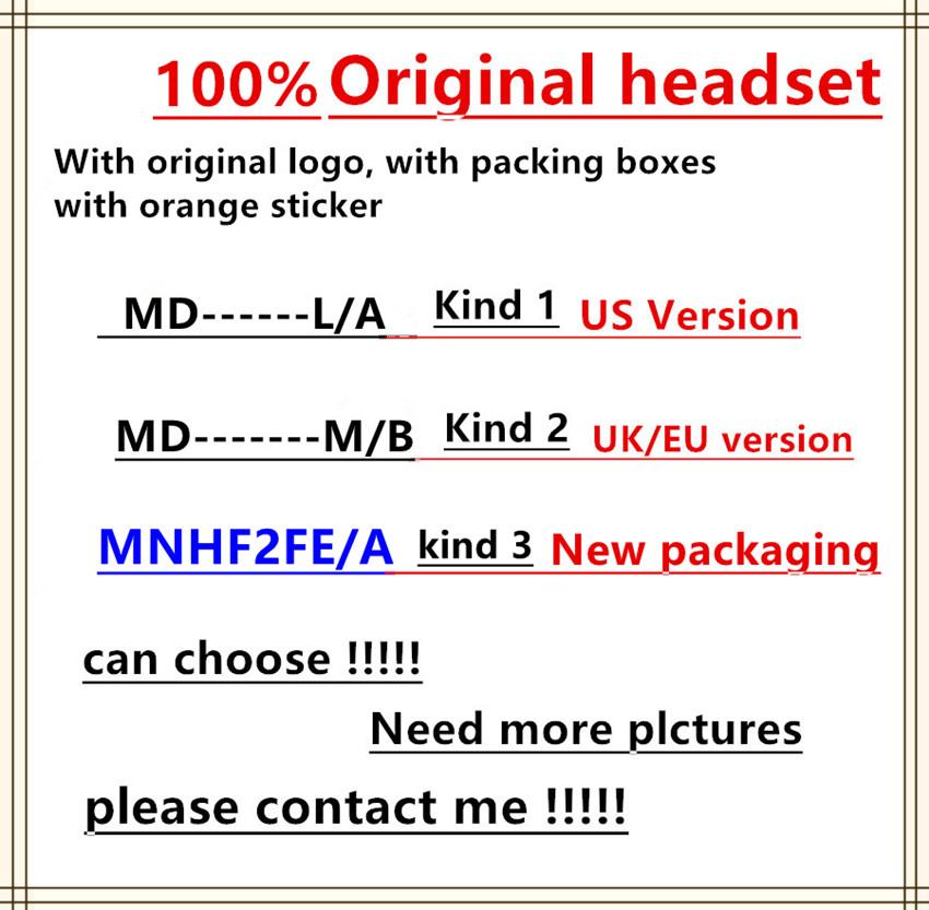 [해외]100pcs / lotpackaging 귀에 헤드폰 이어폰 리모컨의 100 %  오리지널 품질 헤드셋 3.5 5 5s 6 6s/100pcs/lotpackaging 100% Genuine Original Quality headset in ear headphones