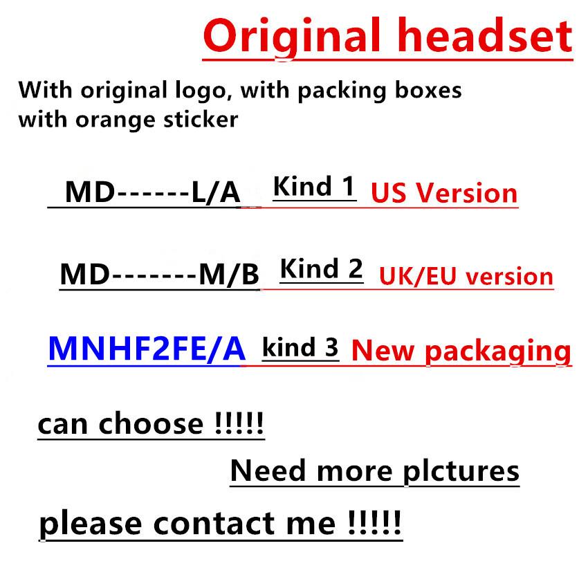 [해외]50pcs / lotpackaging 귀에 헤드폰 이어폰 리모컨 3.5mm i 5 5s 6 6S plus의  오리지널 품질 헤드셋/50pcs/lotpackaging Genuine Original Quality headset in ear headphones ear