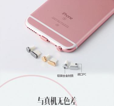 [해외]dhl 또는 ems에 의해 200sets 금속 헤드폰 먼지 플러그 이어폰 방진 플러그 아이폰 6 6S 7 플러스 5 5S 휴대 전화 액세서리/by dhl or ems 200sets Metal Headphones Dust Plug Earphone Dustproof