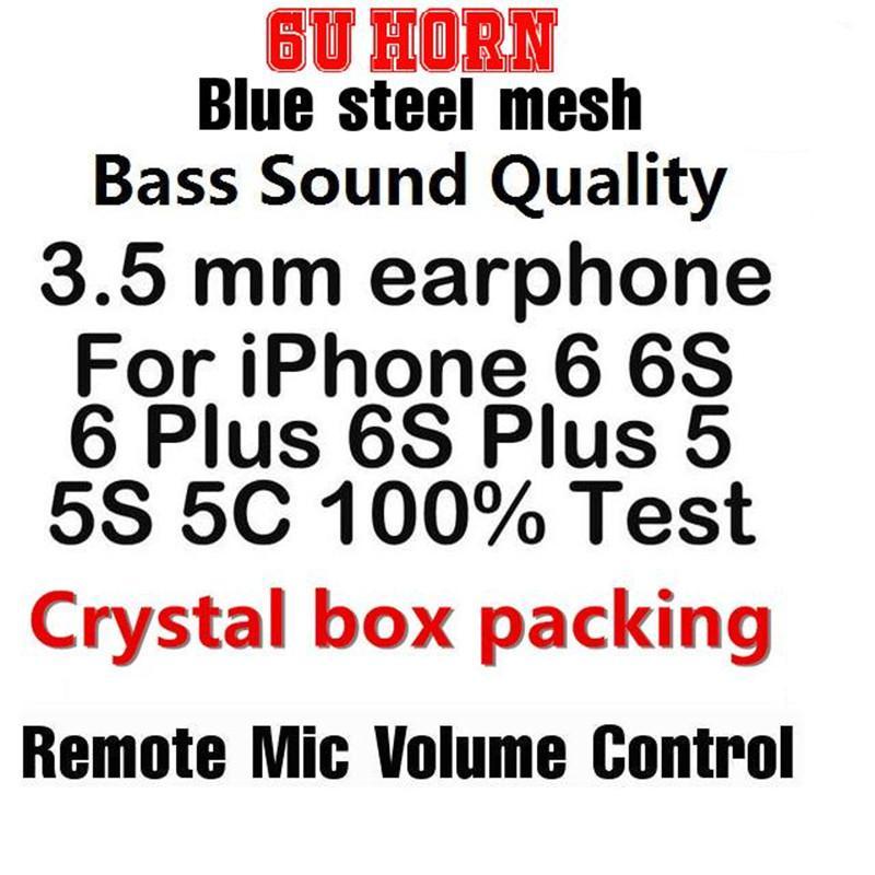 [해외]고품질 100pcs / lot 3.5mm 인 - 귀 6U 호른 강철 메쉬 이어폰 헤드셋 리모컨 마이크 볼륨 컨트롤 아이폰에 대 한 5 6 6s/High quality 100pcs/lot 3.5mm In-ear 6U Horn Steel Mesh earphone h