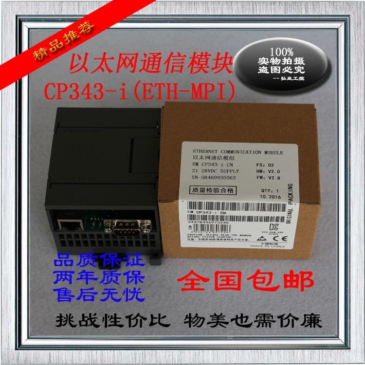 [해외]Isolated ETH-MPI MPI/DP Ethernet module communication adapter Instead of CP343 CP5611/Isolated ETH-MPI MPI/DP Ethernet module communication adapte