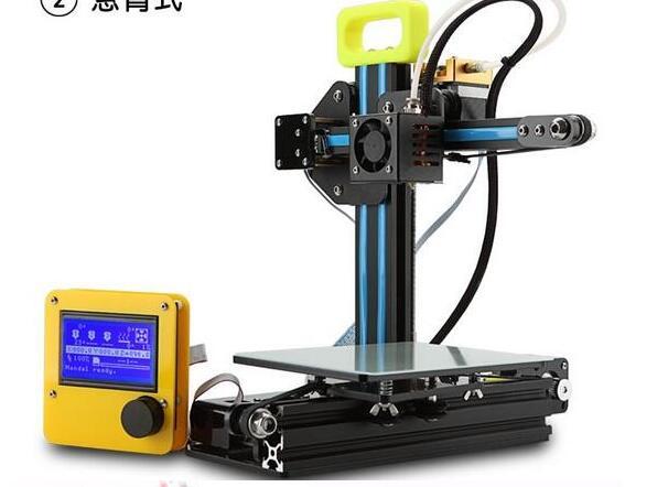 [해외]500mw DIY 데스크탑 레이저 조각 기계 기계 플로터를 마킹/500mw DIY desktop laser engraving machine marking machine cutting plotter