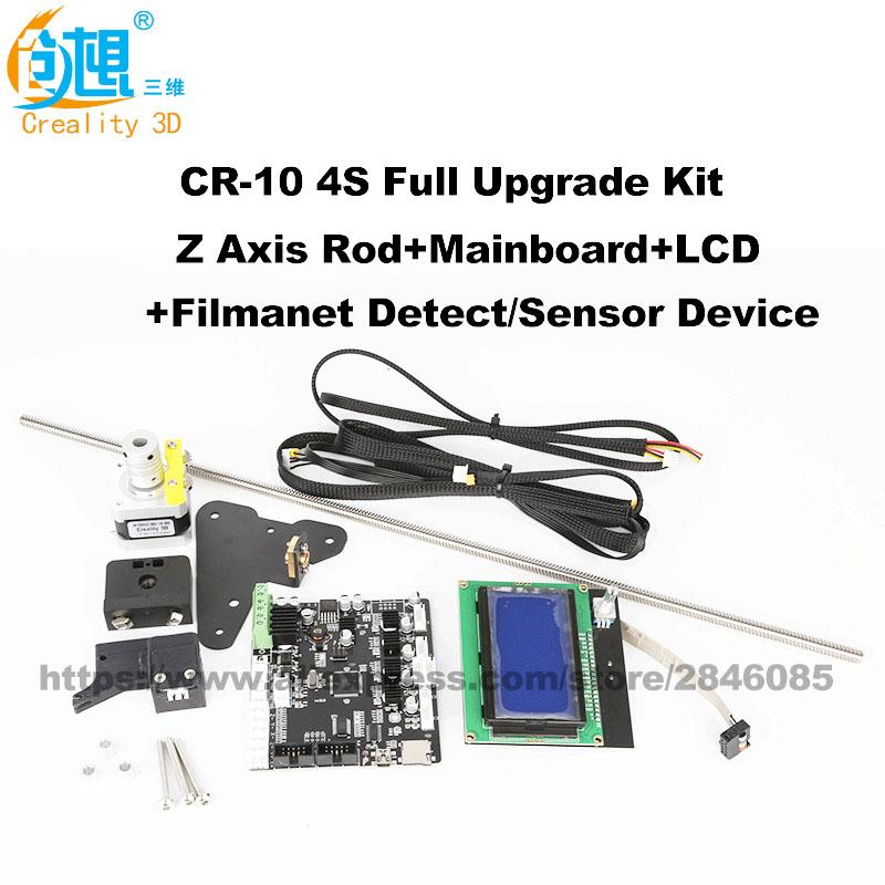 [해외]CREALITY 3D CR-10 4S 업그레이드 키트 Z 축로드 리드 스크류 + 모터 와이어 + 필라멘트 검출 / 센서 옵션 키트 By / Fedex/CREALITY 3D CR-10 4S Upgrade Kit Z axis Rod Lead screws+motor