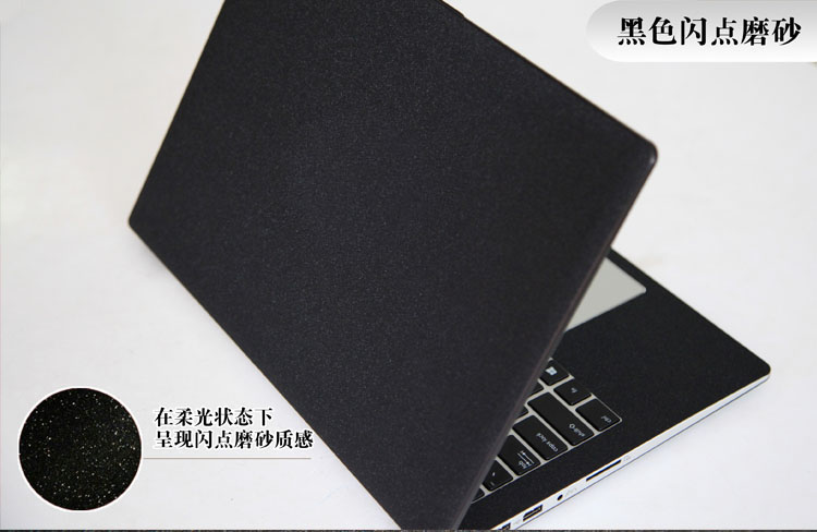 [해외]KH 스페셜 랩탑 닦았 반짝이 스티커 스킨 커버 가드 보호대 아수스 TAICHI 31 13 &/KH Special Laptop Brushed Glitter Sticker Skin Cover Guard Protector for Asus TAICHI 31 1