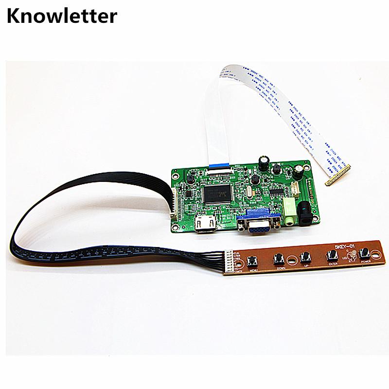 [해외]HDMI VGA LCD 컨트롤러 보드 11.6 & 13.3 & 14 & 15.6 & 17.3 & N116HSE LTN133HL01 B156HTN03.0 LP173WF4 1920x1080 EDP LCD 화면 용/HDMI VGA