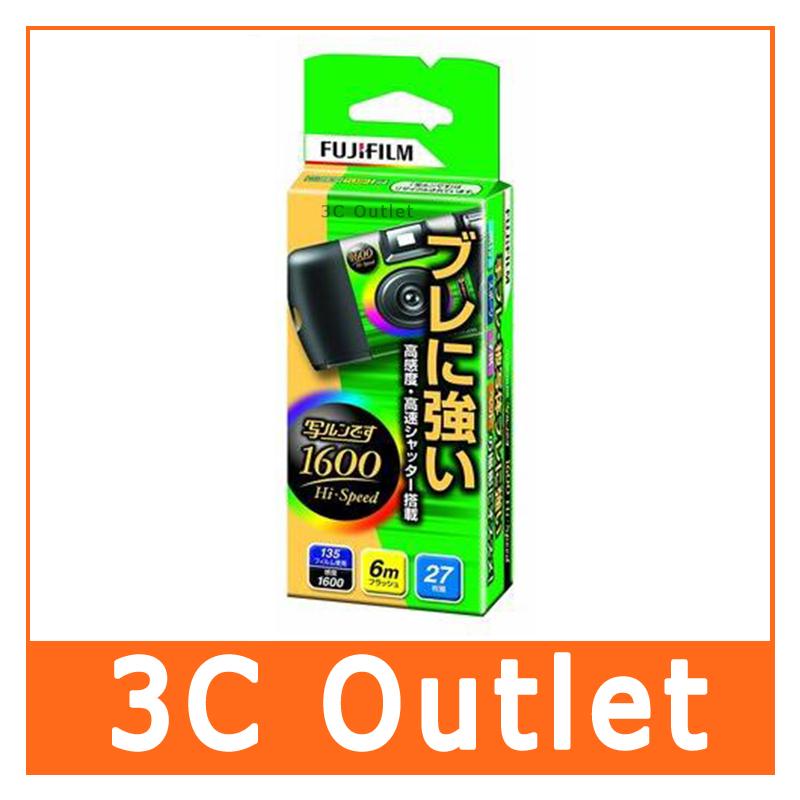 [해외]후지 필름 일회용 카메라 Fuji Color 1600 고속 (고감도, 고속) 퀵 스냅/Fujifilm Disposable Camera Fuji Color 1600 Hi-Speed (High sensitivity, High speed) Quicksnap