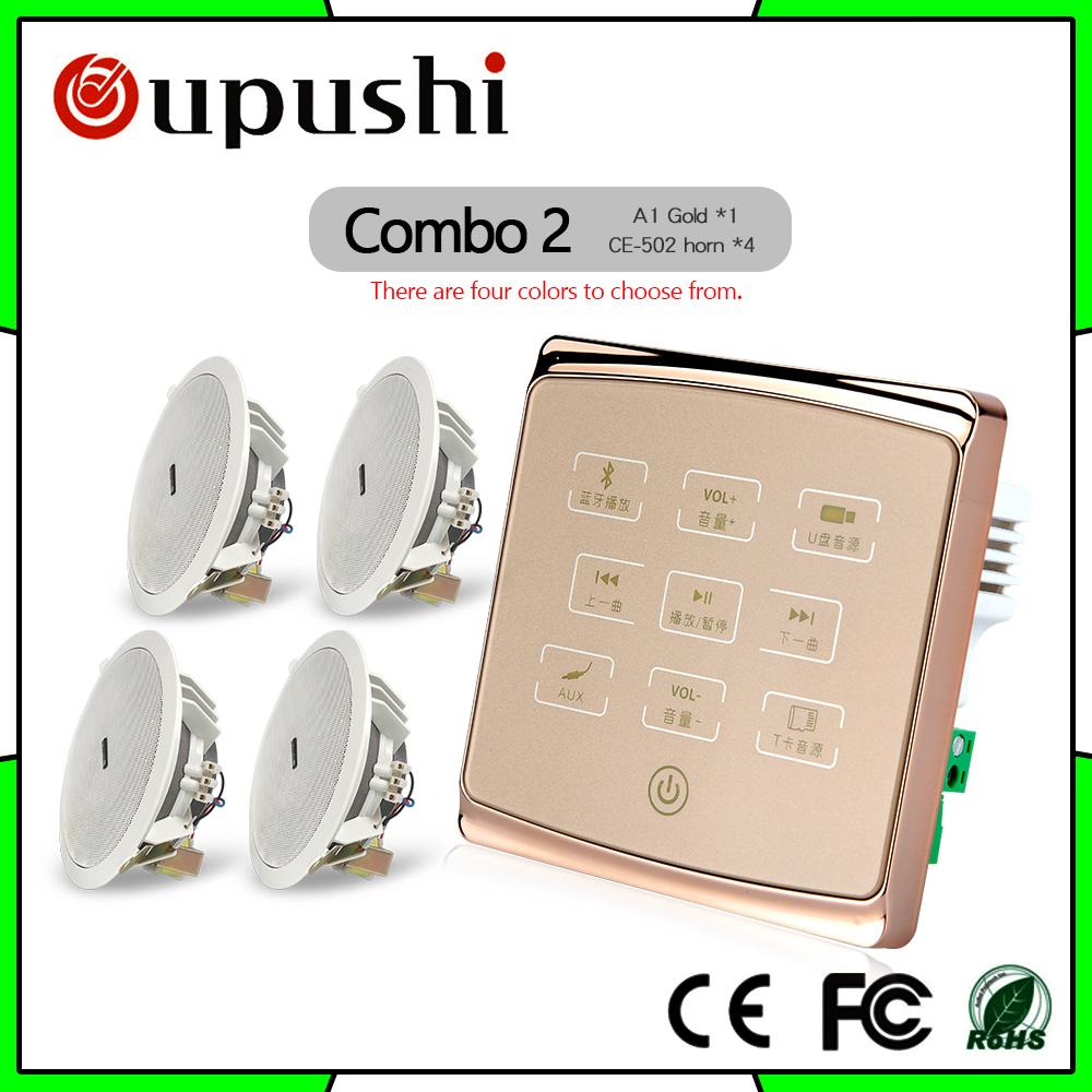 [해외]Oupuhsi 배경 음악 시스템, 천장 스피커, 벽 스피커 증폭기에 8 옴 스테레오 천장 스피커/Oupuhsi Background music system ,In-ceiling speaker,8 ohm stereo ceiling speaker, in wall sp