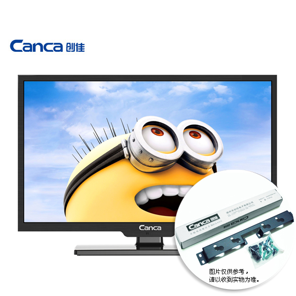 [해외]?Canca DTMB CMMB DVB-T TV 24 인치 TV 풀 HD HDMI / USB / AV / RF / VGA 멀티 인터페이스 모니터 Eyecare Elegant Narrow/ Canca DTMB CMMB DVB-T TV 24inches TV Full