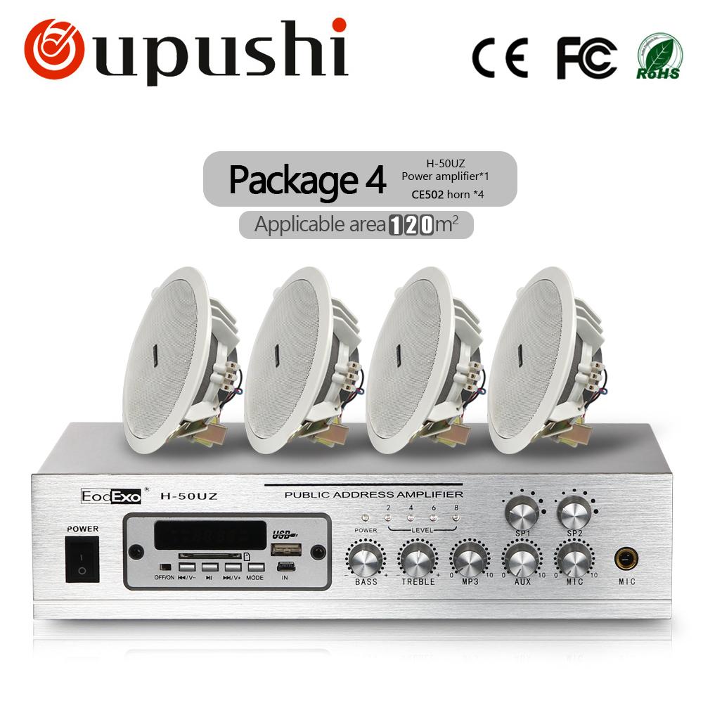 [해외]Oupushi 블루투스 홈 배경 음악 시스템 MP3 플레이어 50W USB 증폭기 6 인치 / 8 인치 천장 스피커/Oupushi Bluetooth Home Background Music System MP3 Player 50W USB Amplifier6 Inch