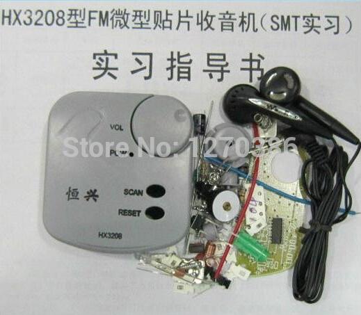 [해외]??FM 라디오 키트 FM 마이크로 SMD 라디오 DIY/  FM Radio Kit FM Micro SMD Radio DIY