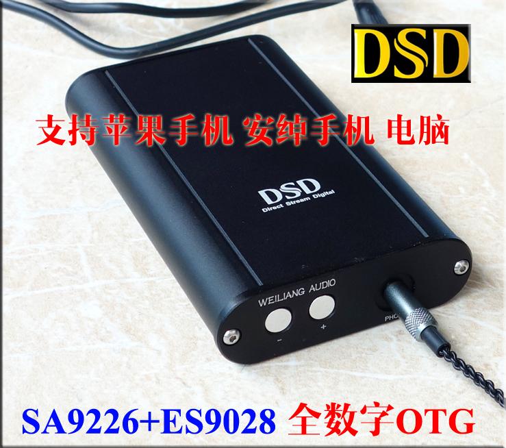 [해외]E19 휴대용 헤드폰 증폭기 ES9028Q2M DSD DAC 오디오 디코더/E19 portable headphone amplifier ES9028Q2M DSD DAC audio Decoder