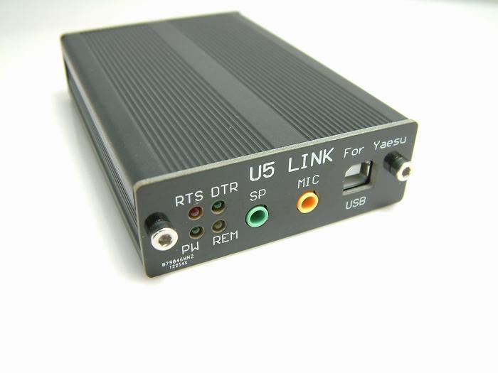 [해외]2017 판 야 에스 FT-891 FT-817ND FT-857D FT-897D 전용 무선 커넥터/2017 Edition YAESU FT-891 FT-817ND FT-857D FT-897D dedicated radio connector