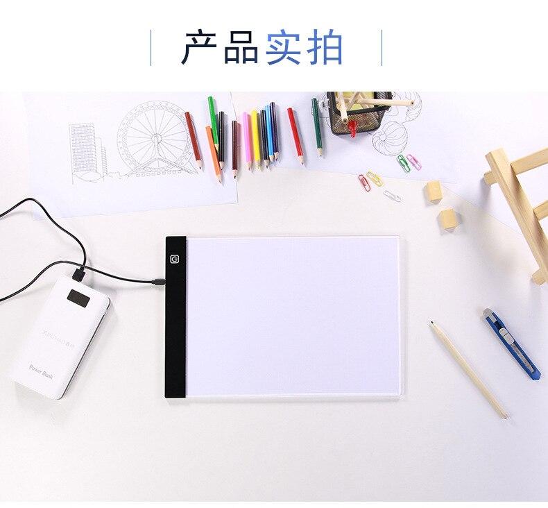 [해외]Chipal stepless dimming a4 디지털 태블릿 led 드로잉 패널 라이트 박스 트레이싱 복사 보드 그래픽 아트 페인팅 테이블 패드 쓰기/Chipal stepless dimming a4 디지털 태블릿 led 드로잉 패널 라이트 박