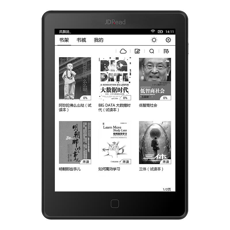 [해외]16 gb 스마트 전자 책 리더 안드로이드 4.4 t65s 6 \\\